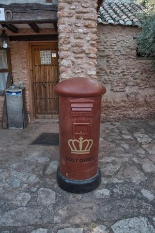 """Detalle entrada recepcion. Complejo Turístico Rural """"El Romeral"""""""